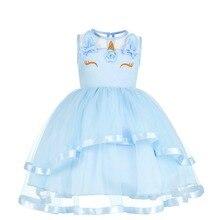 2019 New Cute Flower Unicorn Dress for Child Girls Fashion Wedding Bridesmaid Dresses Kids Party Tutu Princess