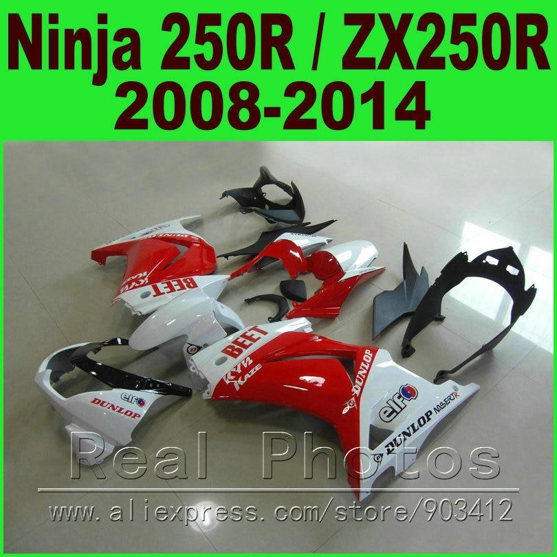 Betterave blanche rouge pour Kawasaki Ninja 250R kit de carénages 2008-2014 année ZX250R EX250R kits de carénages K0I8
