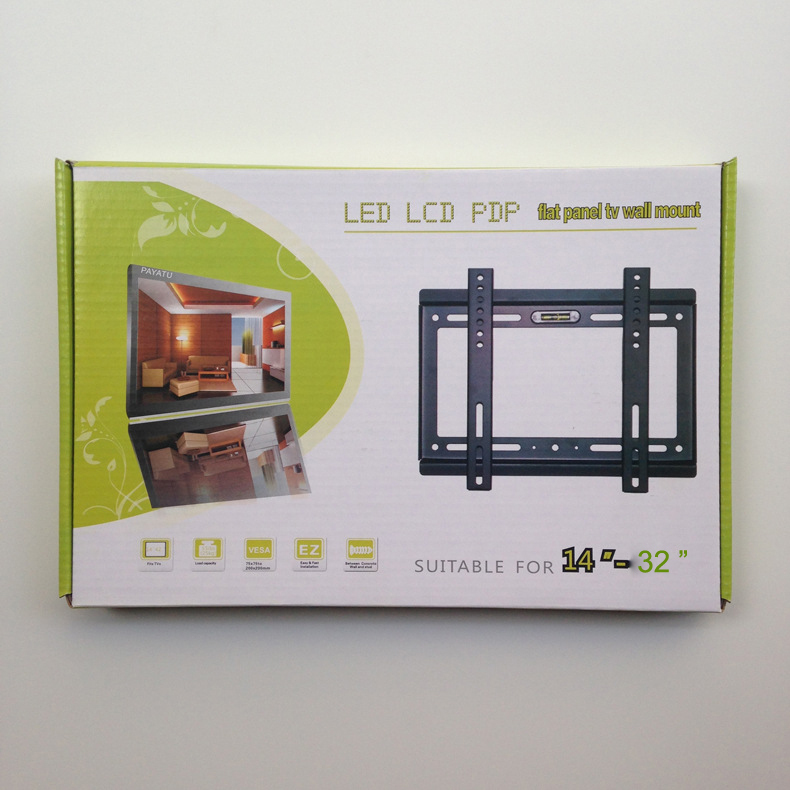 Small TV Wall mount pic 2.jpg