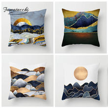 Fuwatacchi Painting Cushion Cover Sunrise Mountain River Scenic Pillow Square  Pillows Decor for Home Car Sofa 45*45