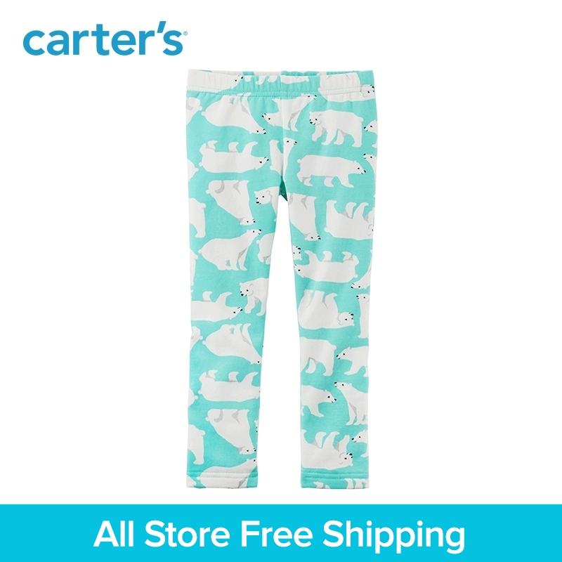 Carters 1-Piece baby children kids clothing Girl Polar Bear Cozy Fleece Leggings 258G681