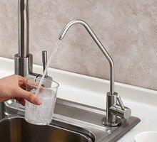 Бесплатная доставка питьевой воды фильтр Система нажмите SUS304 из нержавеющей стали свинцово-free кухня питьевой воды фильтр кран