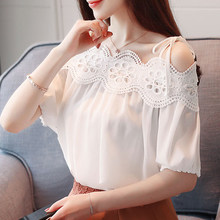 2019 Summer Women sexy White Elegant Lace Blouse cold shoulder lace Shirt Tops Short Sleeve Blusas Hollow Out blouse shirt 604G5(China)