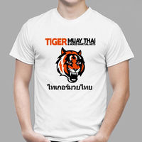 Summer TIGER MUAY THAI KICKBOXING MMA GYM Men S White Black T Shirt Plus Size S
