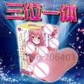 Passeio Japão Série Trindade LORI Difícil Ver. Anime vagina buceta Masturbadores adult sex toys para homens