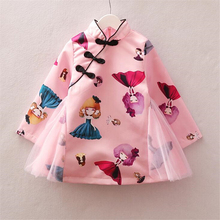 Newborn Baby Girls Silk Dress Winter Chinese Style 0-2T Infant Girls Cheongsam Ball Gown Dress Girls Princess Dress Warm
