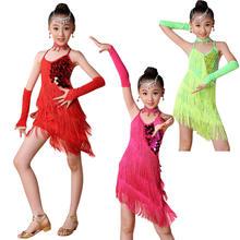 9ec2c79cf4a Enfant en bas âge enfants filles gland Latin v-cou Ballet Mini robe fête  Dancewear