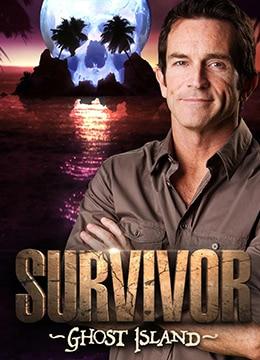 《幸存者:幽灵岛 第三十六季》2018年美国真人秀电视剧在线观看