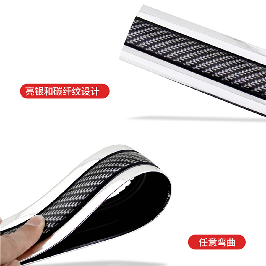 Image 2 - 2.5Mx3cm Car Door sill Scuff Pedal Carbon Fiber Stickers Fender Side Body Skirt Protect Front Rear bumper-in Mudguards from Automobiles & Motorcycles