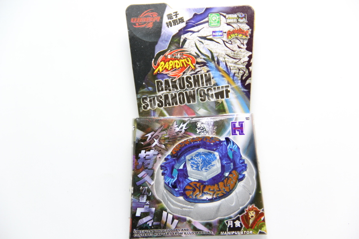 Retail Packing Beyblade LIMITED WBBA BAKUSHIN SUSANOW 90WF lunar eclipse Without Launcher
