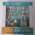 Skull Body Chan Pale Orange Color 8cm Figma She/ he S.H.Figuarts Baby Pose Skeleton PVC Anime Action Figure