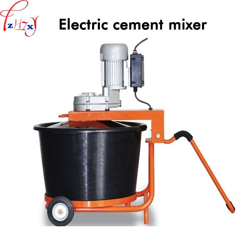 1 PC HM-80 Profissional elétrica misturador de cimento cinza areia misturador de tinta Industrial ferramentas elétricas para a construção de decoração 230 V