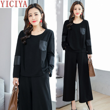 YICIYA black 2 piece set sweatsuits outfits tracksuits for women plus size large big co-ord pant and top autumn winter