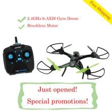 Brand Original JJRC X1 Dron 2 4G 4CH 6 Axis Gyro Quadrocopter D1806 2280KV Brushless Motor