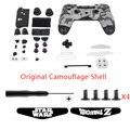 Gris Mate Camuflaje Completa ABS Carcasa Protectora de Shell + Almohadilla de Silicona Conductora + 7x Regalos para PS4 Dualshock 4 controlador