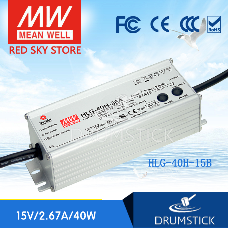 все цены на Advantages MEAN WELL HLG-40H-15B 15V 2.67A meanwell HLG-40H 15V 40.05W Single Output LED Driver Power Supply B type