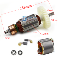 AC220 240V 9 Teeth Drive Shaft Electric Circular saw Armature Rotor stator for Makita 5704R 5806R 5704RK 518629 3 516489 7 5806B