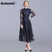 Swing New Borisovich Fashion