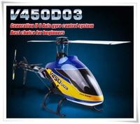 Walkera V450D03 Devo7 6 Axis Gyro Flybarless Helicopter RTF