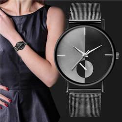 Женские часы Женские кварцевые наручные часы простые часы из нержавеющей стали группа сплав женские часы Reloj Para Mujeres Relogio Feminino