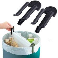 2pcs Home Practical Garbage Can Waste Bin Trash Bag Lock Clip Holder