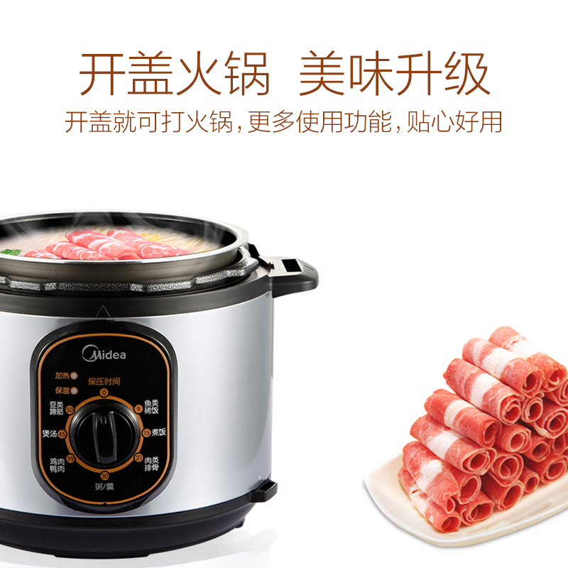 USA MY-12CH402A Electric Pressure Cooker Mini High Pressure Cooker electric pressure cookers electric pressure cooker double gall 5l electric pressure cooker rice cooker 5 people