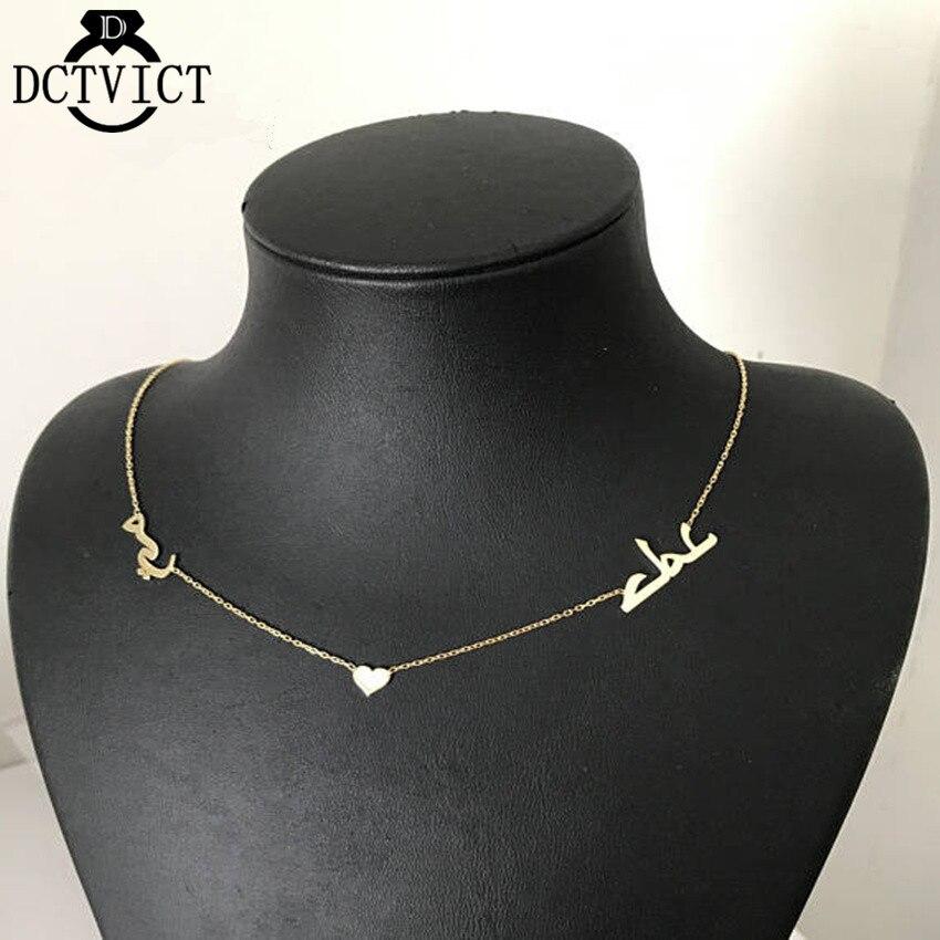 Cuore personalizzato Nome Arabo Collane Personalizzato Font Collana Dei Monili Delle Donne In Acciaio Inox Oro Collier Femme Regalo di San Valentino