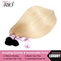 Трио 1B/613 блондинка человеческие прямые пучки волос 3/4 Связки Дело индийский волосы remy ткань 100% человеческие волосы Weave