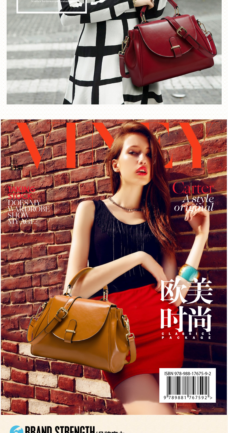 Female 2019 new Viney bag leather handbag shoulder han edition worn contracted joker bag handbag