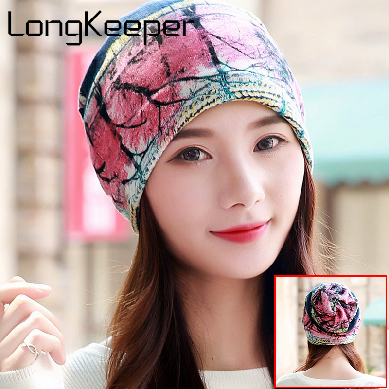 Long Keeper Multifunctional Women's Hat Scarf Stripped Hip-Hop   Beanie   Spring&Autumn Snapback Cap Women Leopard Colorful   Beanie
