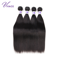 Vivace Hair Brazilian Straight Human Hair 4 Bundles 100% Hair Weaves Natural Color Remy Hair Extension 10 28 inch