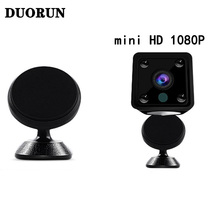 DUORUN Mini Wireless Wifi IP Camera HD 1080P Network Home Security Surveillance Camera Night Vision No Light Baby Monitor Camera