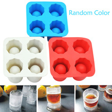 1Pc 4-Cup Ice Maker Mold Cup Silicone Bar Party Accessories Drink Tray Cool Shape Cube Freeze Mould Random Color