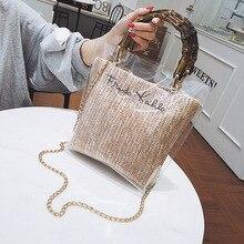 Luxury Women Summer Beach Bag Transparent Straw Ladies HandBags Chain Woman Clear Shoulder Crossbody Messenger Bags