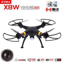 Сыма X8W Исследователей WiFi FPV 4CH 6-осевой Гироскоп RC Quadcopter Drone ж/2-МЕГАПИКСЕЛЬНАЯ Камера FPV Quadcopter RTF с Батареей