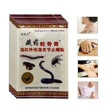 Sumifun-autocollant de plâtre orthopédique pour soulagement de la douleur, 24 pièces, D0880