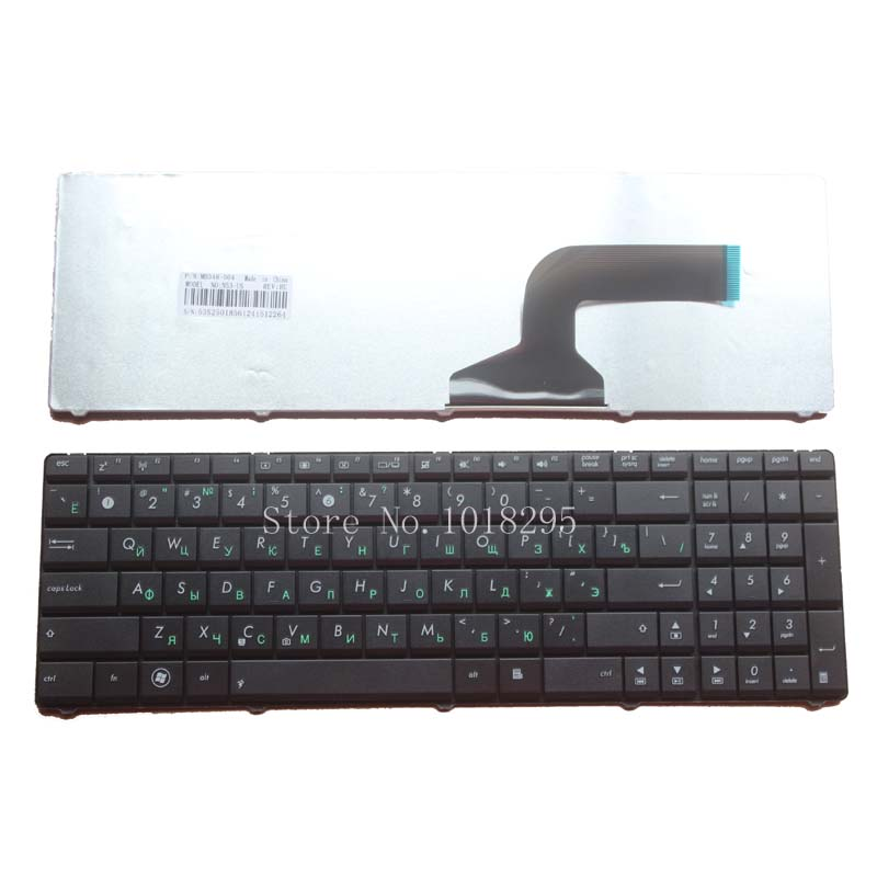 Clavier russe pour Asus N53 X53 X54H k53 A53 N60 N61 N71 N73S N73J P52 P52F P53S X53S A52J X55V x54HR X54HY N53T ordinateur portable RU