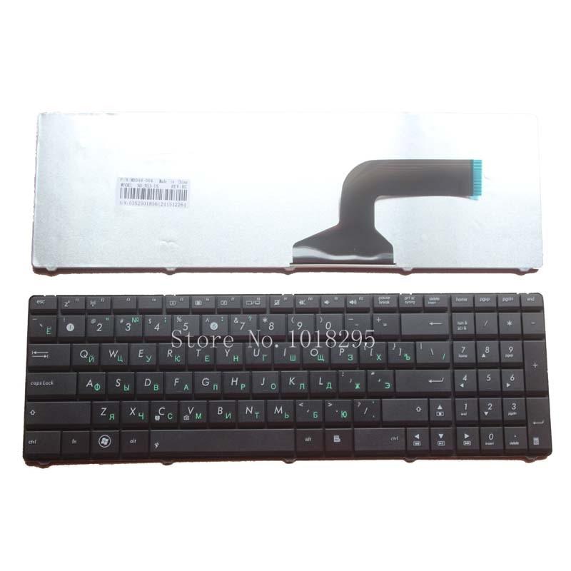 Russian Keyboard For Asus N53 X53 X54H K53 A53 N60 N61 N71 N73S N73J P52 P52F P53S X53S A52J X55V X54HR X54HY N53T Laptop RU