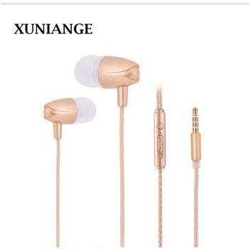 XUNIANG universal in-ear headphones Tuning earplugs Subwoofer mobile phone headset