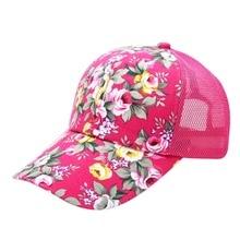 Female Floral Hat Baseball Cap Mesh Cap Spring and Summer Leisure Sun Visor Sun Hats Snapback Caps