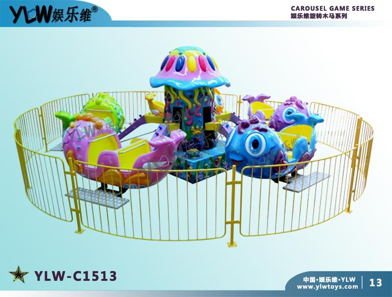 Amusement Rotating Riders For Kiddies Amusement Kiddie Ride For Parks Amusement Park Equipment
