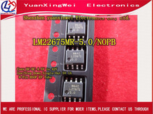 Free Shipping 10pcs SOP8 LM22675 LM22675MRX 5.0 LM22675MR 5.0 Original authentic and new  IC