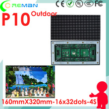 Freeshipping SMD3535 outdoor rgb led matrix p10 module 32x16 wateproof led sign , xxx video led wall outdoor p10 p8 p6 p4 p3(China)