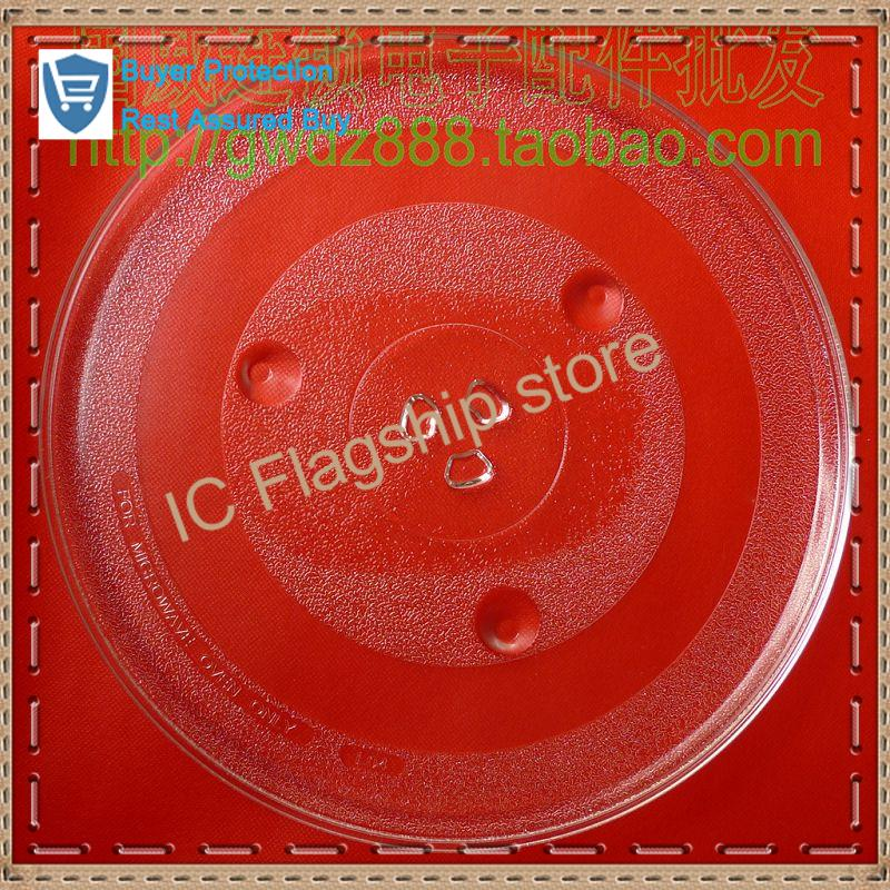 Original thick plate glass plate glass US microwave dish microwave turntable chassis tray 31.5Original thick plate glass plate glass US microwave dish microwave turntable chassis tray 31.5