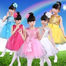 Children's ballet new costumes sequined yarn skirt garden chorus wear girls princess dress dance costumes show fluffy skirt