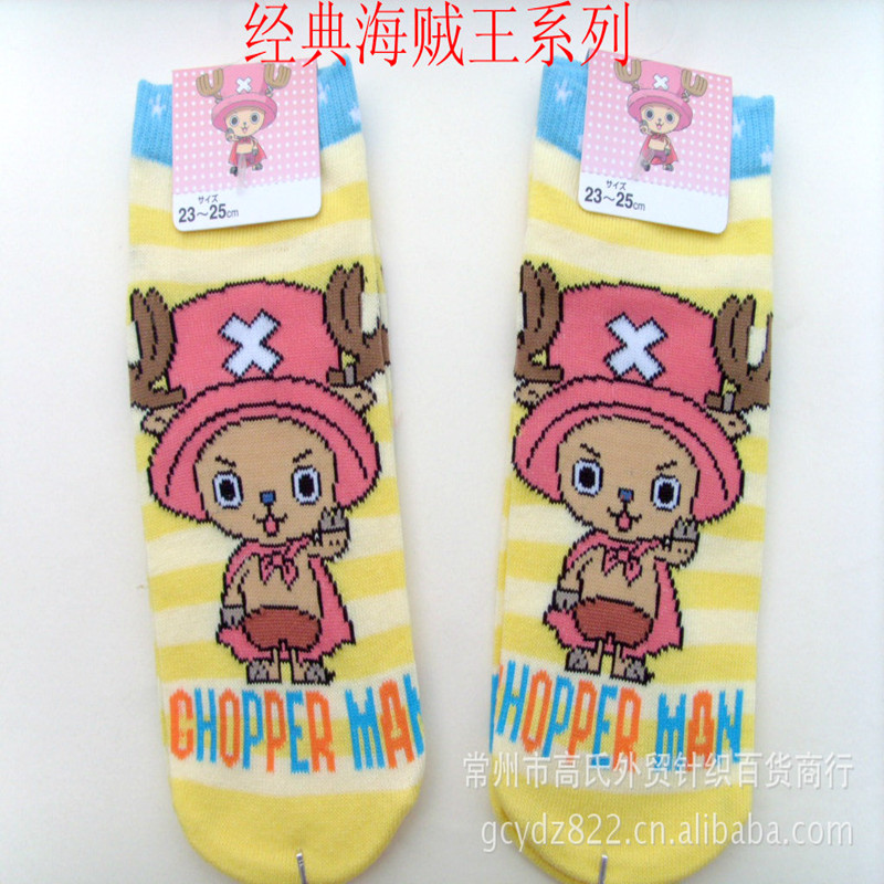 One piece series anime Socks yellow Tony Choppe shallow mouth sock Casual fashion Funny mens Unisex cotton socks Hot Sale 2018