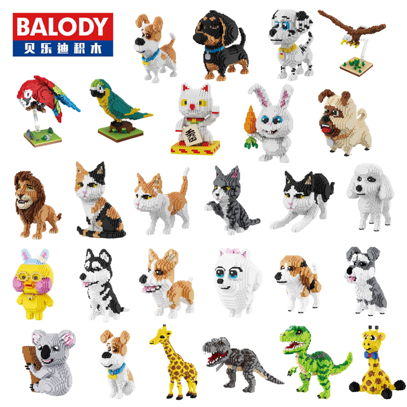Balody Husky Corgi Dog Dinosaur Persian Cat Lion Parrot Rabbit Duck Animal Pets DIY Mini Building Diamond Blocks Toy Gift
