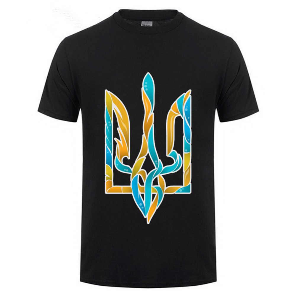 สีฟ้าและสีเหลืองยูเครน Trident มีเสน่ห์เสื้อผู้ชายผ้าฝ้าย 100% ยูเครนโลโก้เสื้อยืดผู้ชายเสื้อยืด 2019 ฤดูร้อนทีมเสื้อยืด