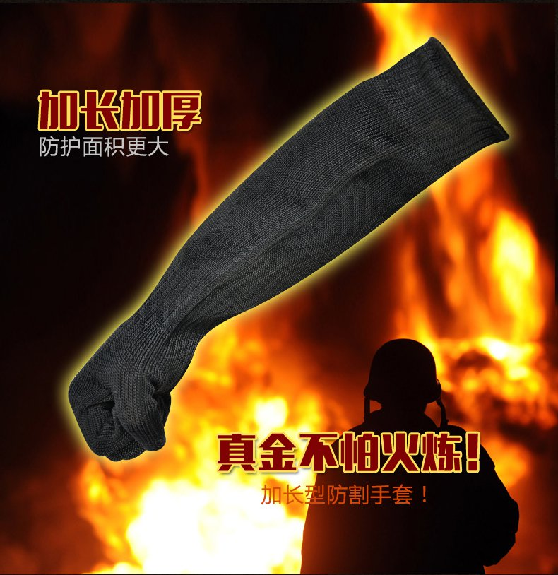 the whole package Cut refers to the whole anti -slip gloves stab motion