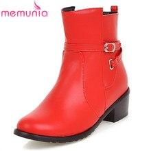MEMUNIA 2017 la venta caliente nuevo llegan las mujeres botas de cremallera de la manera botines de tacones cuadrados de color sólido simple otoño invierno botas